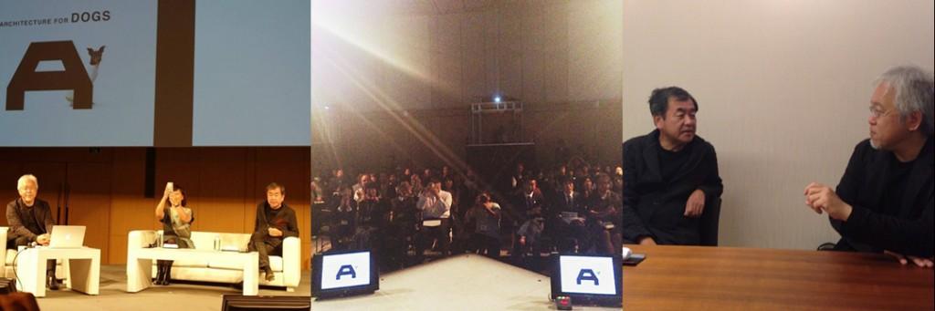 afd-japan6-talks2