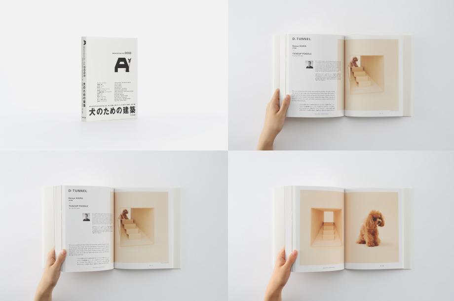 afdbook